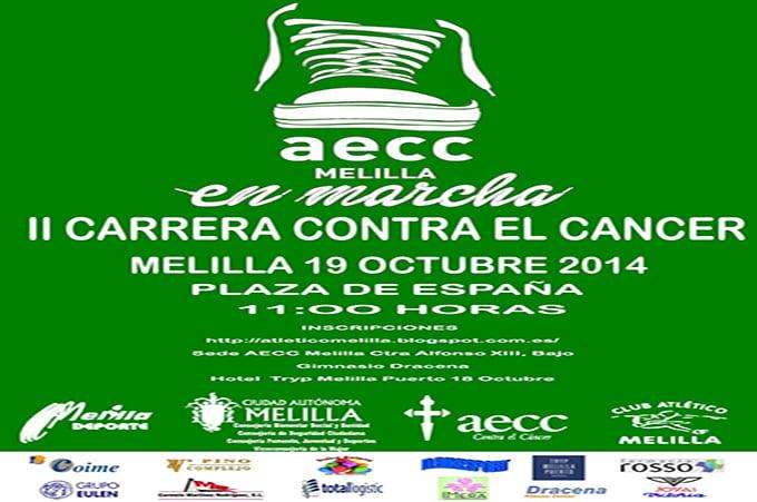Asociacion EspañOla Contra El Cancer Melilla