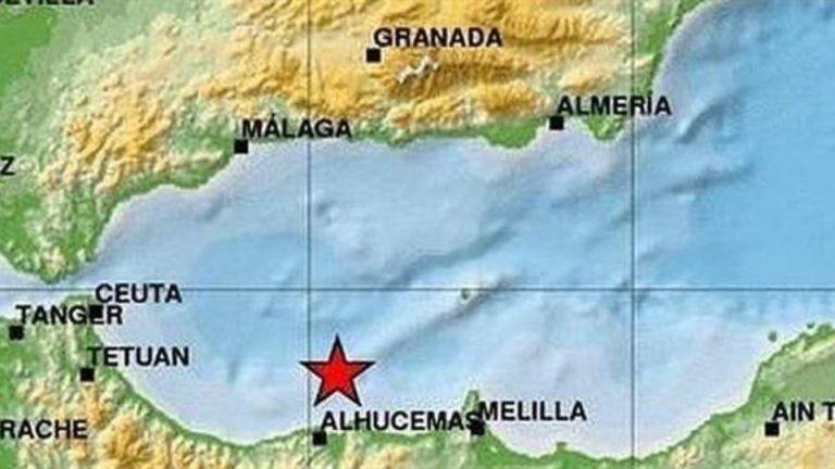Atlas Melilla