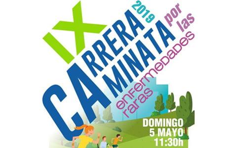 Carrera Enfermedades Raras Melilla 2018