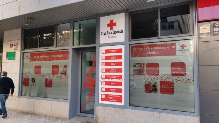 Centro Reconocimiento Medico Melilla