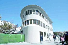 Centro Tecnologico Melilla