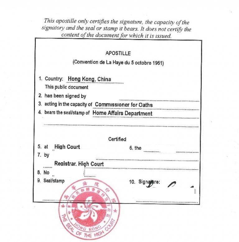 Certificado Delitos Sexuales Melilla