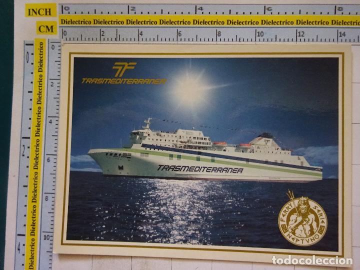 Crucero Malaga Melilla