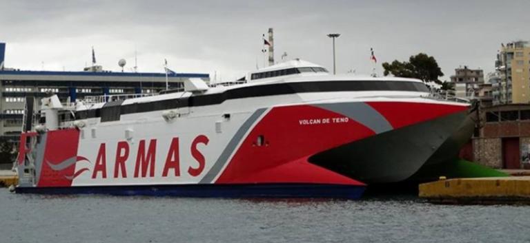 Ferry Almeria Melilla Armas