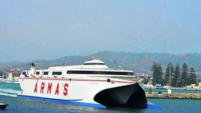 Horario Ferry Melilla