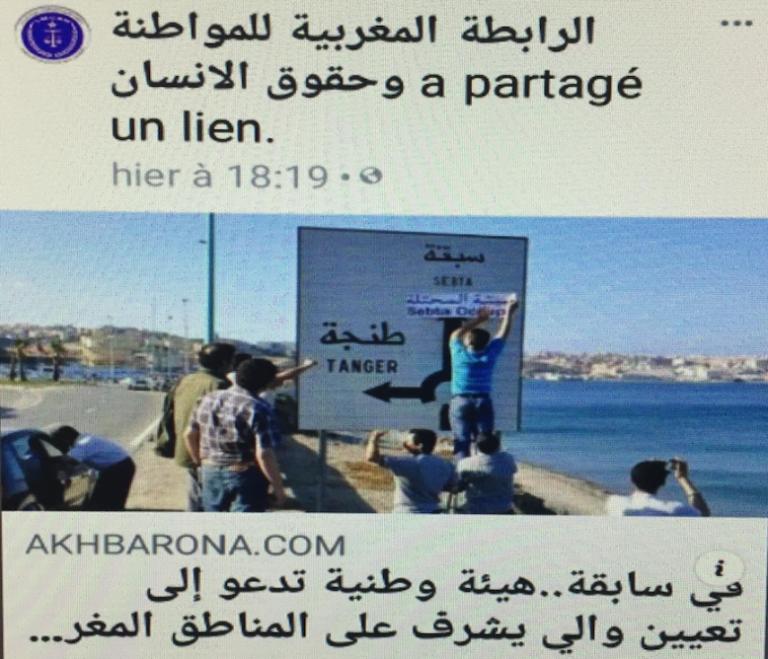 Melilla Tanger