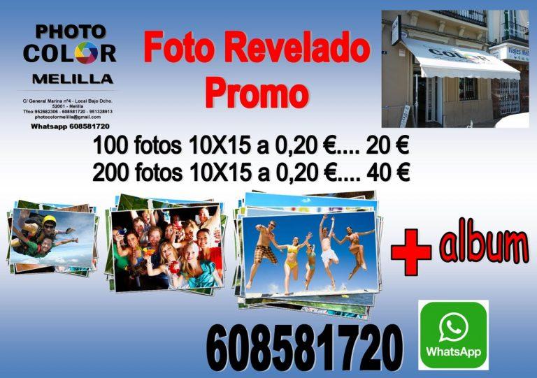 Photo Color Melilla
