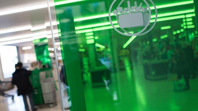 Supermercado Melilla