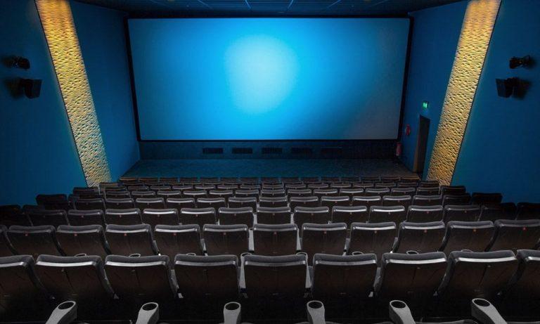 Teatro Cine Perello Melilla