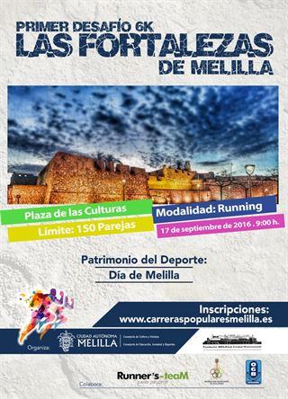 Tienda Super Sport Melilla